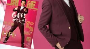 【識流年】2017・Ken師傅・開運特約・雞年運程(豬)