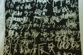【識專題】 新世代・新人類 (第3節)